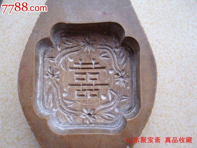 民国木雕喜字糕点模具老模具婚喜饼木模具老模具面点月饼印模模型_第2