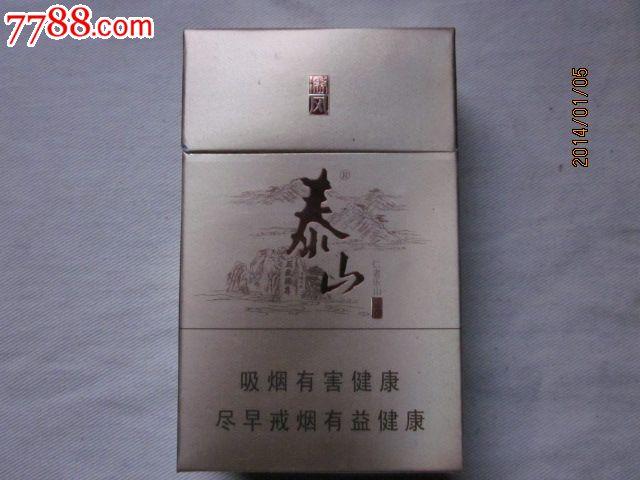 儒风泰山_价格3.