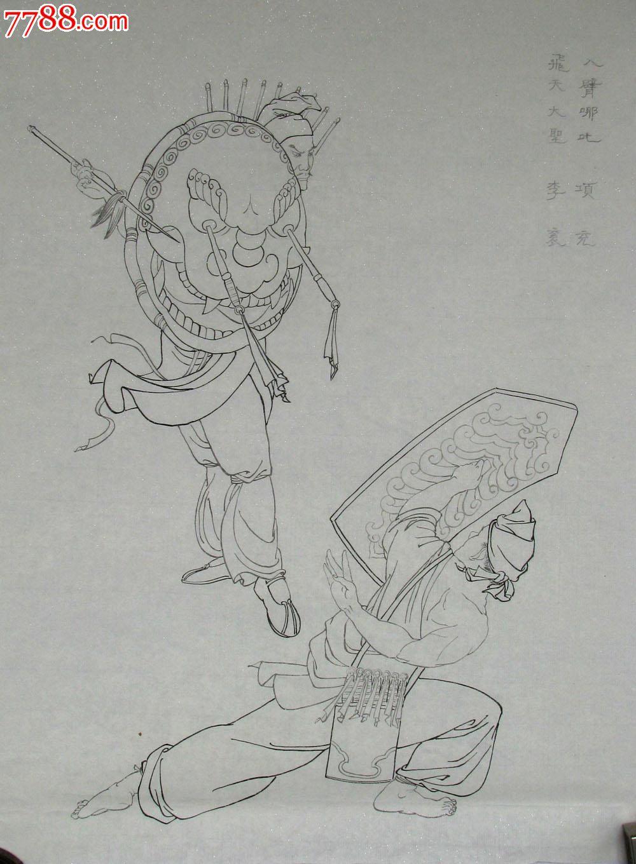 连环画人物,水浒人物,工笔白描
