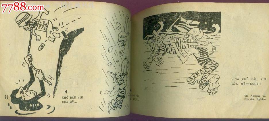 绝对罕见,十分拼图,v漫画美国漫画的漫大兵_连嘴保真画册图片