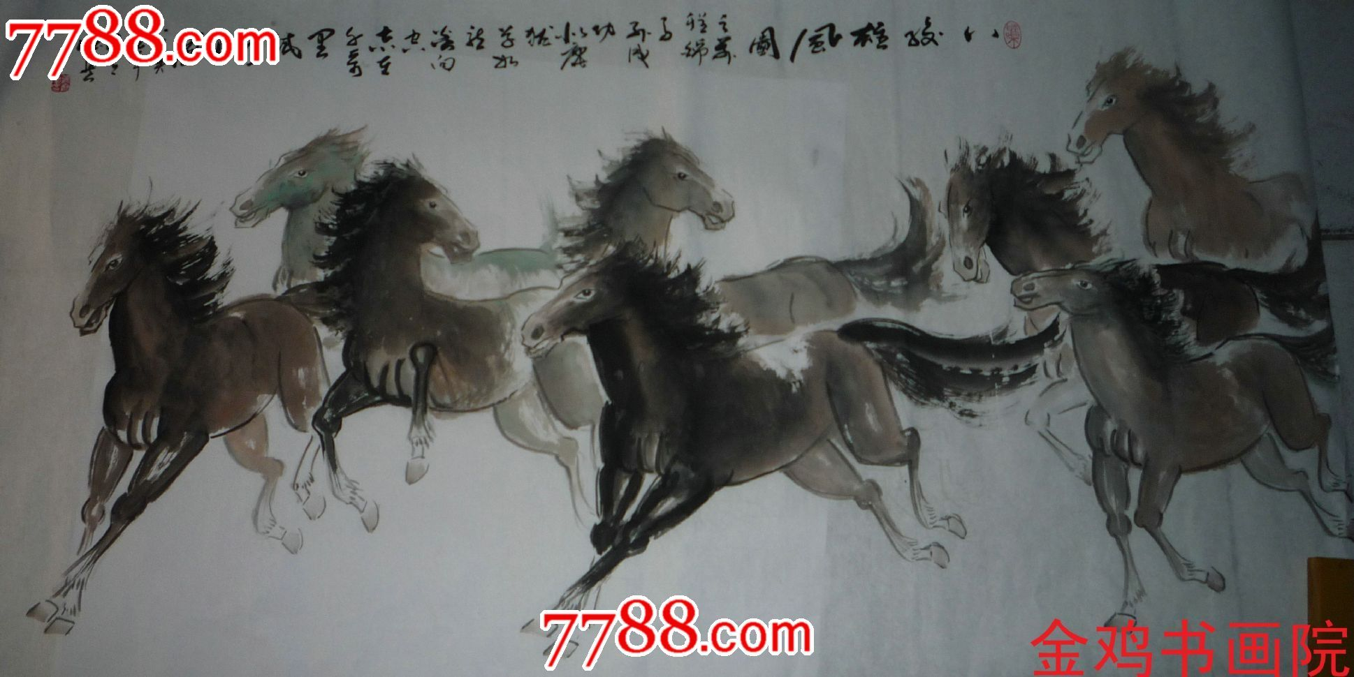 手绘原稿四尺国画八骏图马年如意
