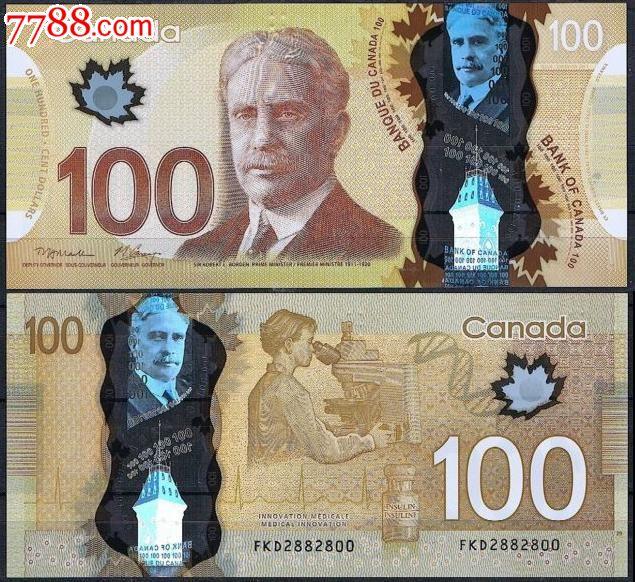 加拿大100元塑料钞-外国钱币--se21649091-零售-采香