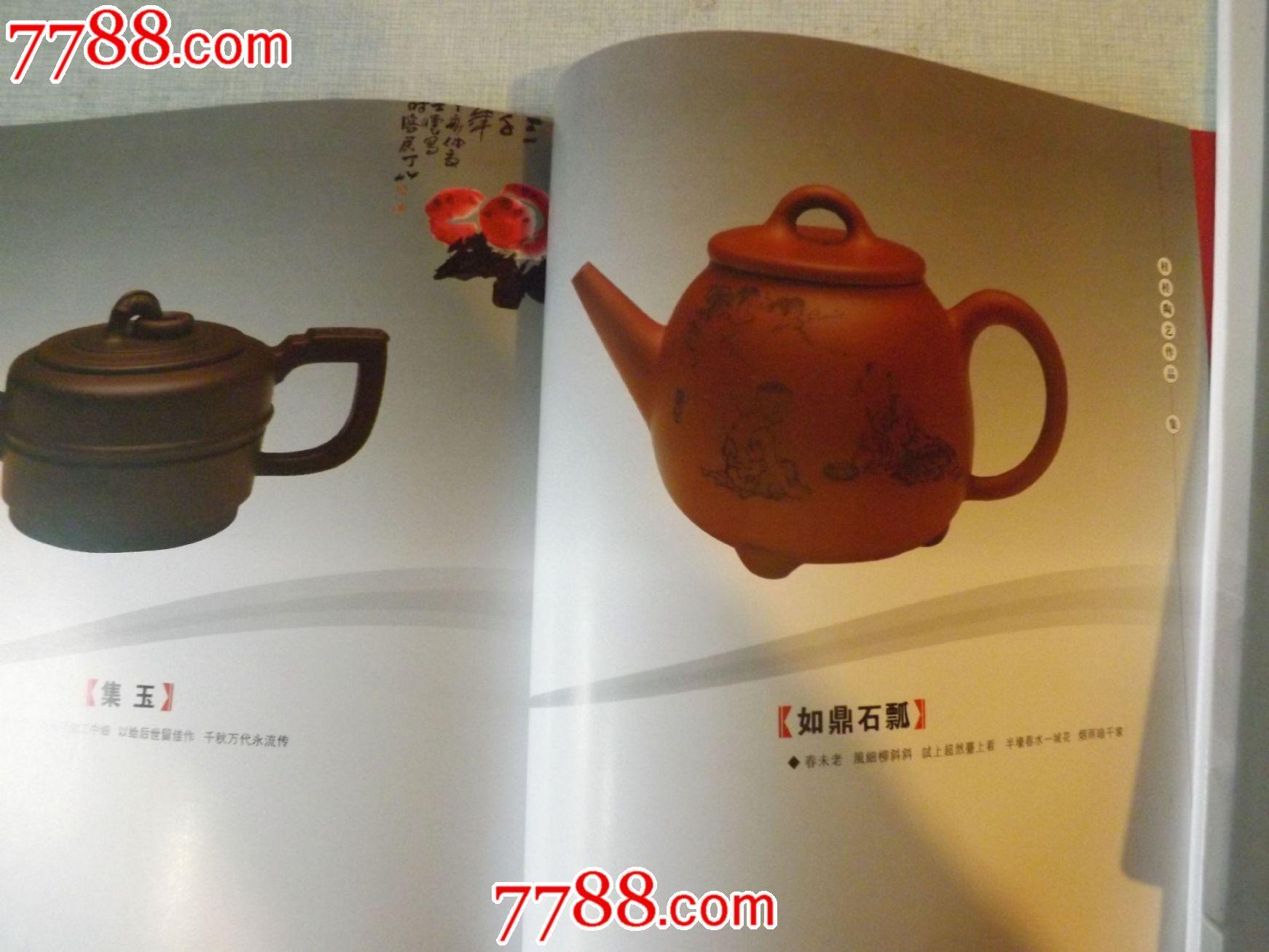 桂桂陶艺作品集