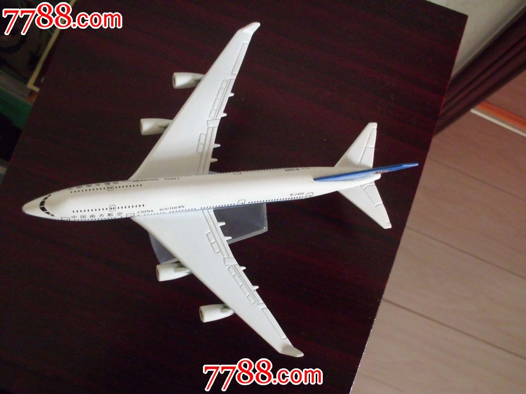 中国南方航空公司---波音747飞机模型