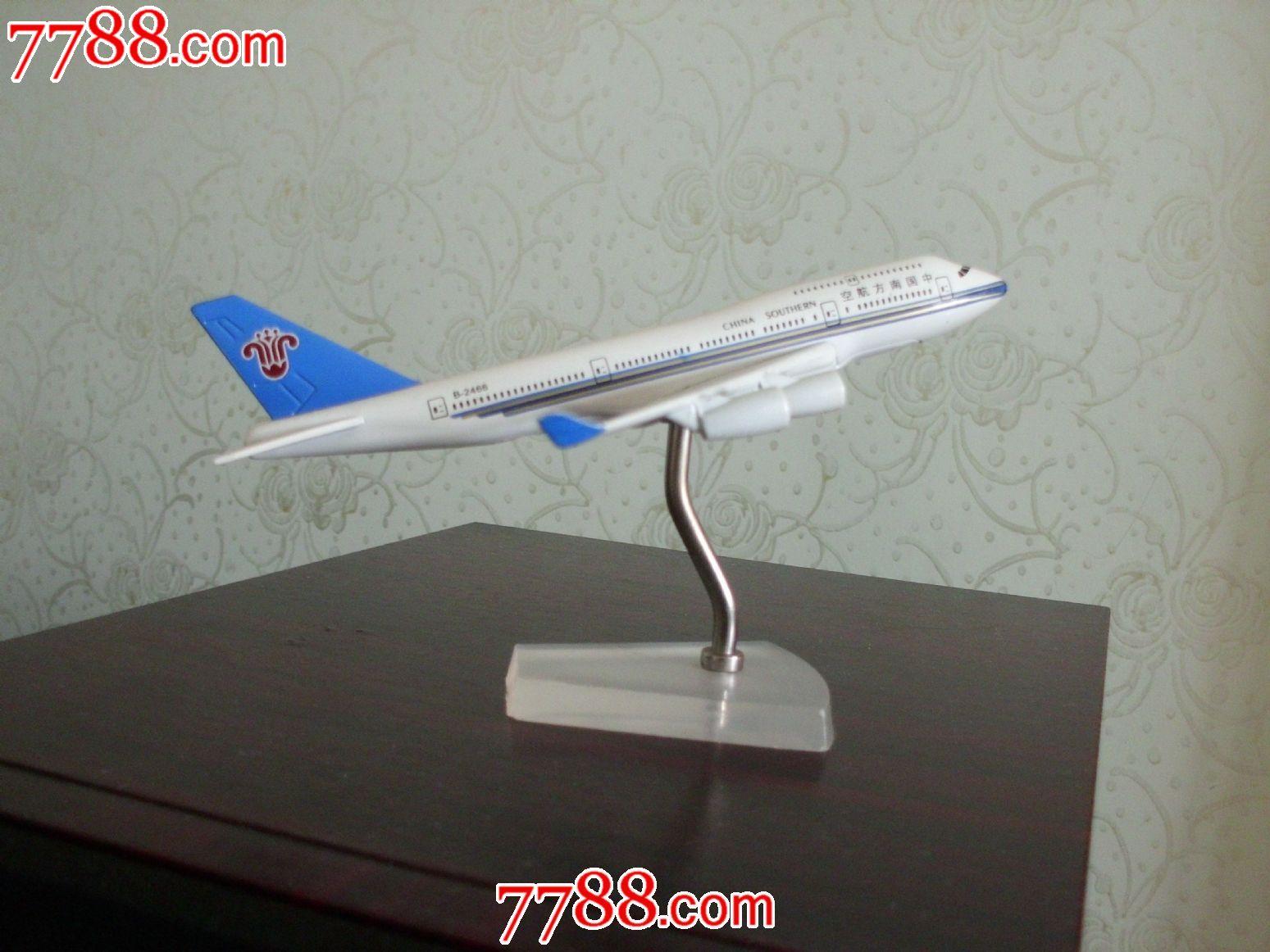 中国南方航空公司---波音747飞机模型_议价_第4张_7788收藏__中国收藏