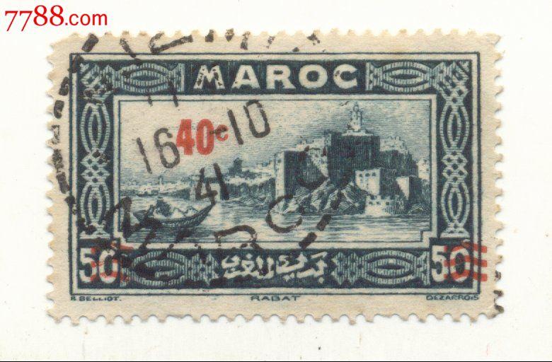 摩洛哥--海边城堡