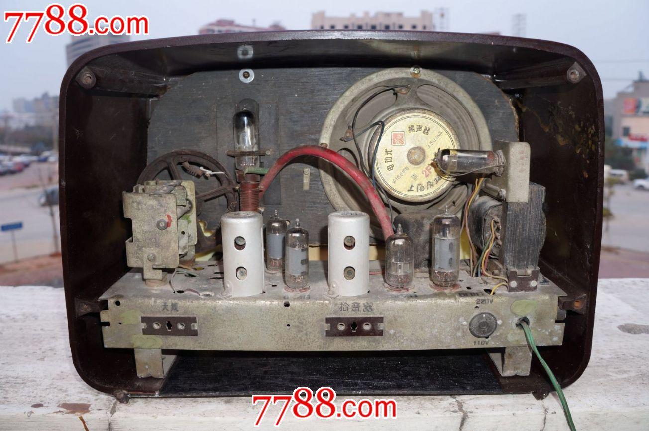 熊猫牌601电子管收音机