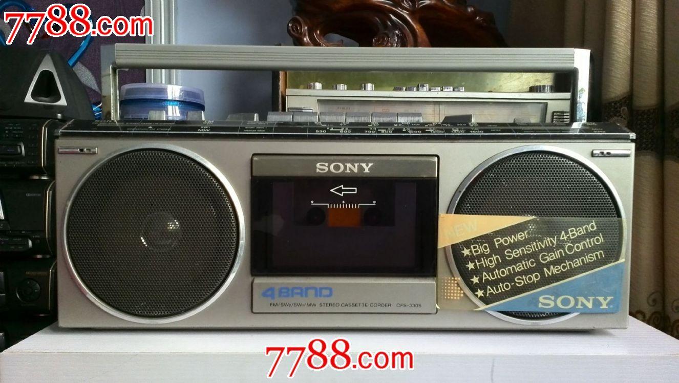 编号:三用机/两用机: se21669570,DQ20140009 属性:收录机/两用机,年代不详,便携式,其他品牌,其他国家,,,,,,, 简介:精致的索尼收录机。本店所有的老旧收录机、收音机等电器,由于大都经历了几十年的风雨洗礼,加上机器因使用保养问题,多少都会有些老化和磨损。这些老机器的收藏和怀旧的意义大于使用价值,希望以正常心态对待老旧物品,尤其是标注为配件机的机器谨慎购买,以免在合作后产生误会。 备注:日本人在1931年用他们的飞机大炮侵略我国之后,又于七、八十年代用他们的电子产品、汽车再次入侵