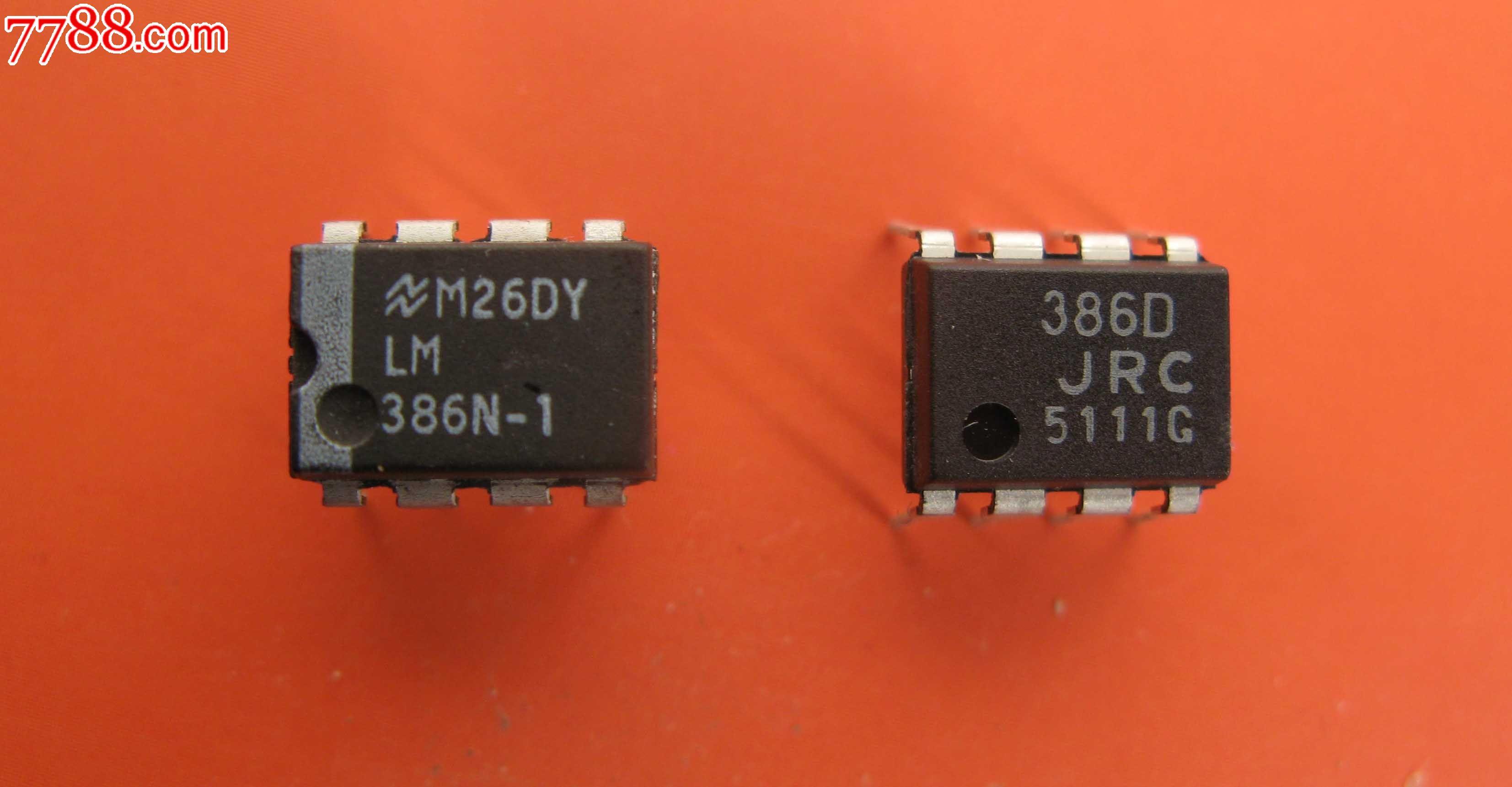 集成电路lm386