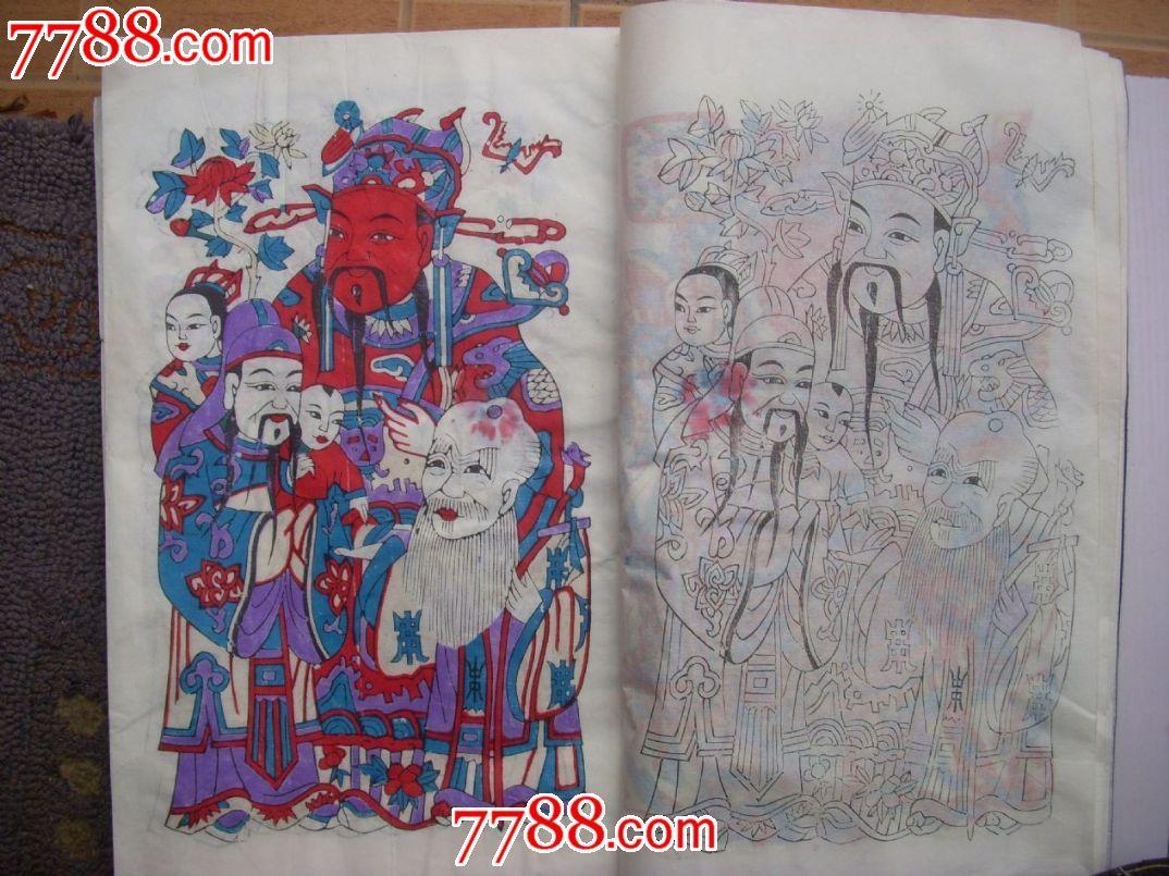 杨明智制中国潍坊杨家埠木板年画册页二十开附证书