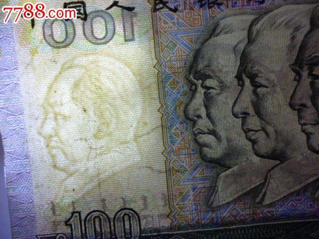 6张100元人民币