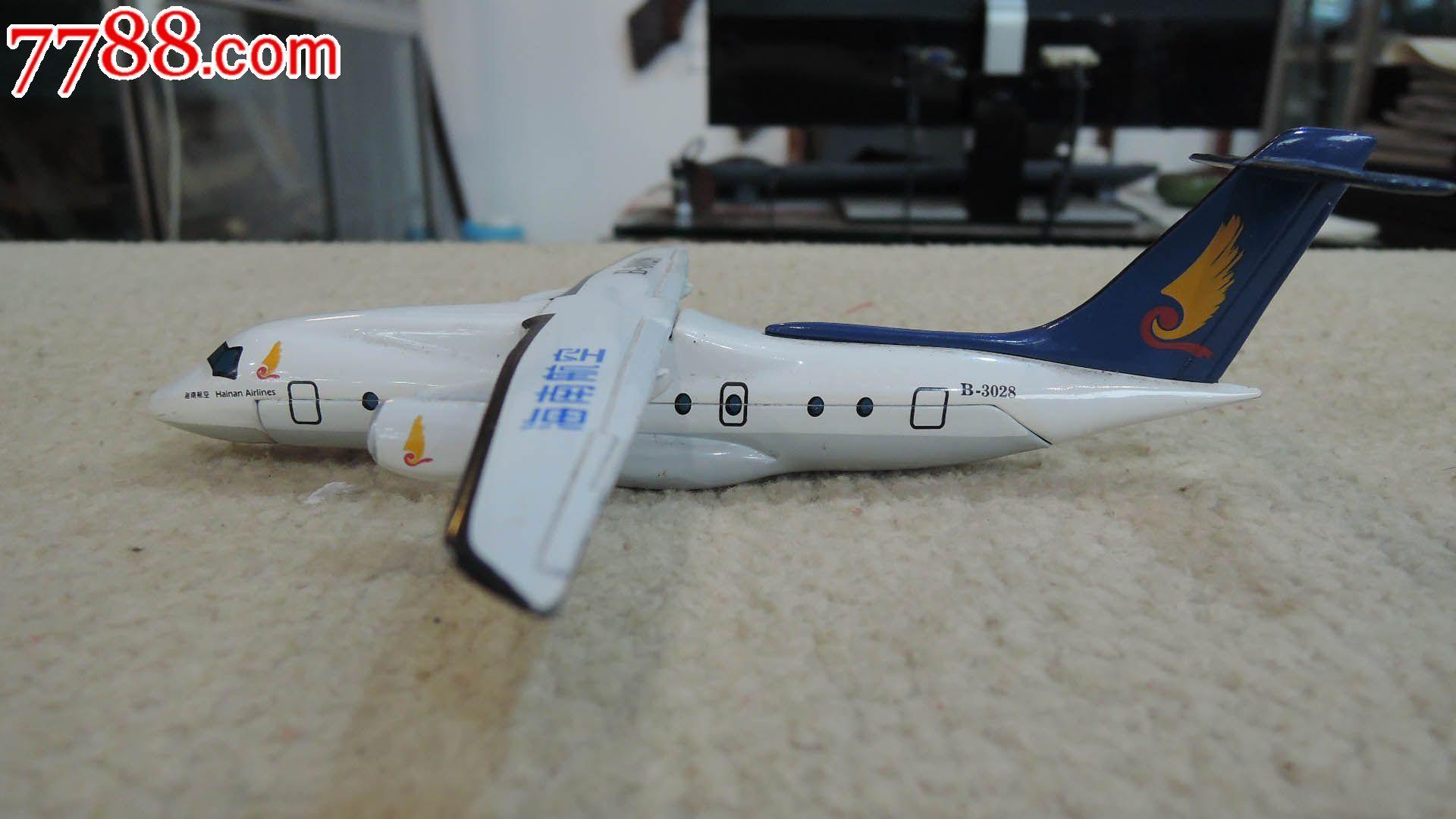 海南航空飞机模型【民玩仟】_第2张_7788收藏__中国收藏热线
