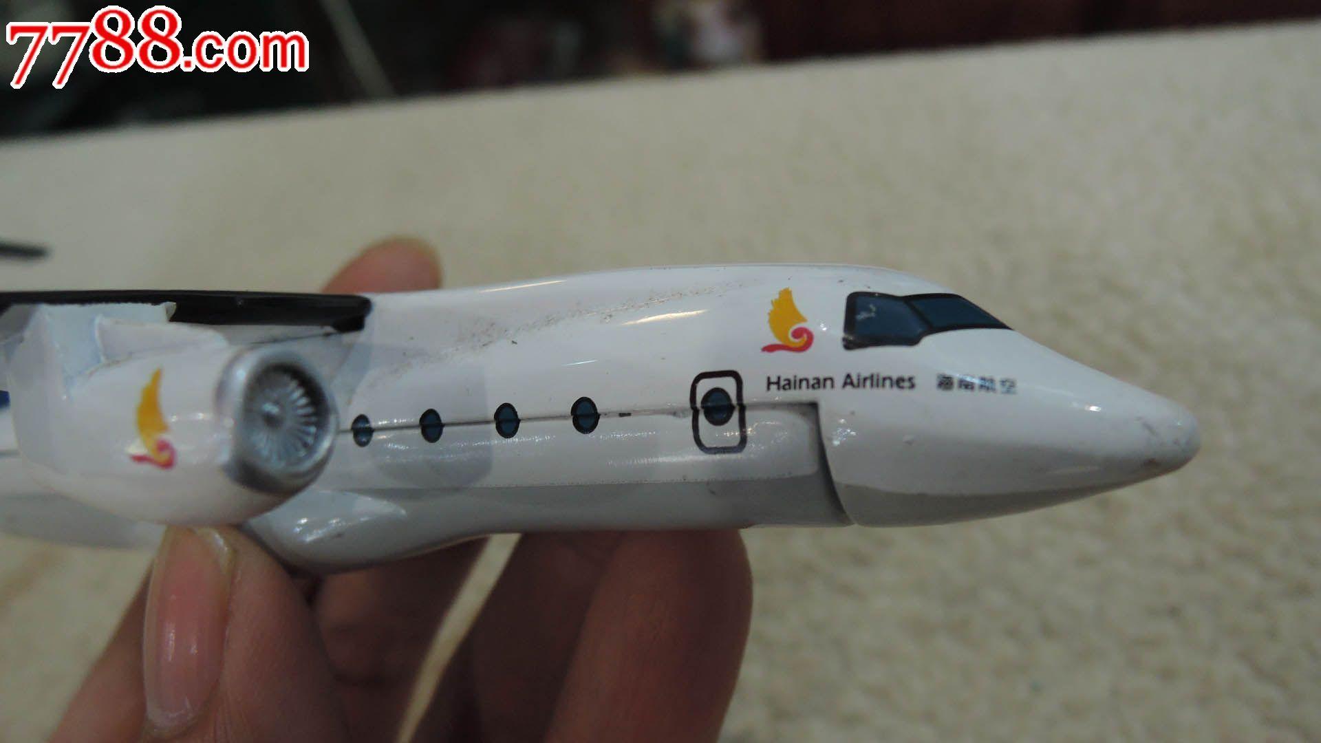 海南航空飞机模型【民玩仟】_第6张_7788收藏__中国收藏热线