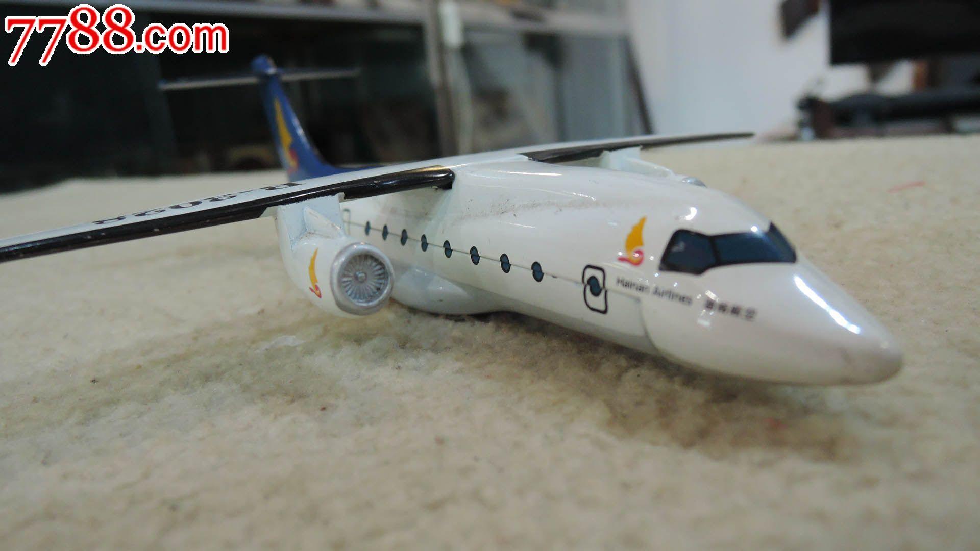 海南航空飞机模型