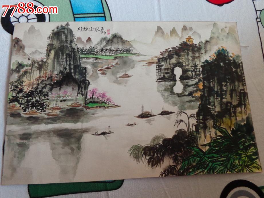 85年手绘桂林山水画