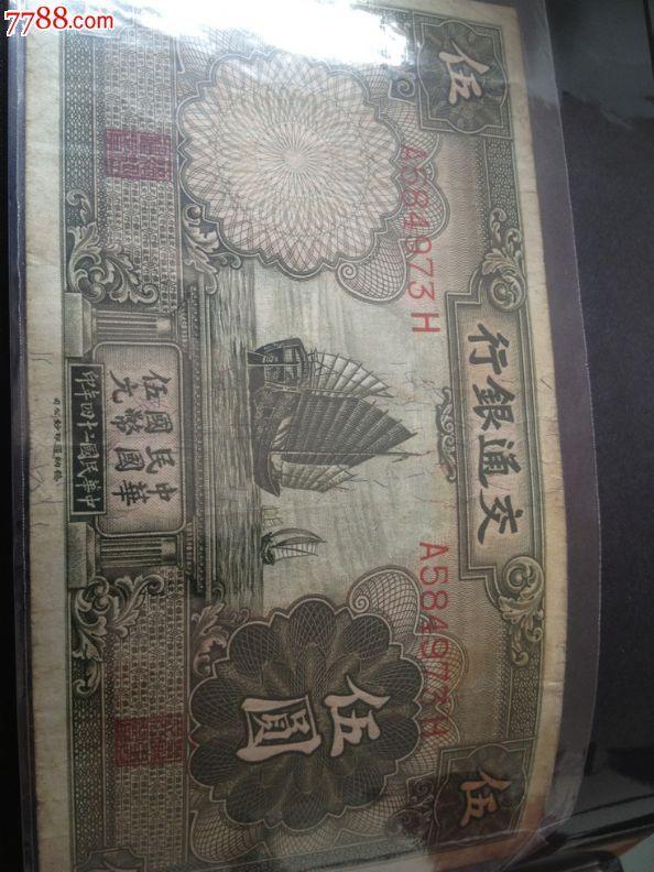 0000元【江南藏金阁】_第1张_7788收藏__中国收藏热线