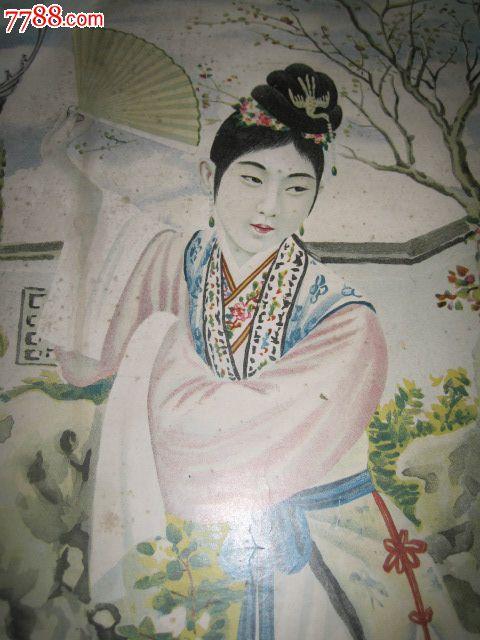 民国梅兰芳饰古装美女年画尺寸为65*45cm