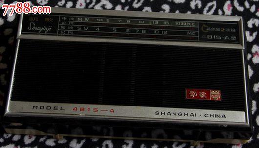 凯歌4b15-a半导体收音机