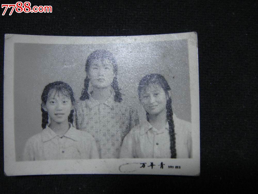 80年代,青岛万年青照相【漂亮三姊妹合照】