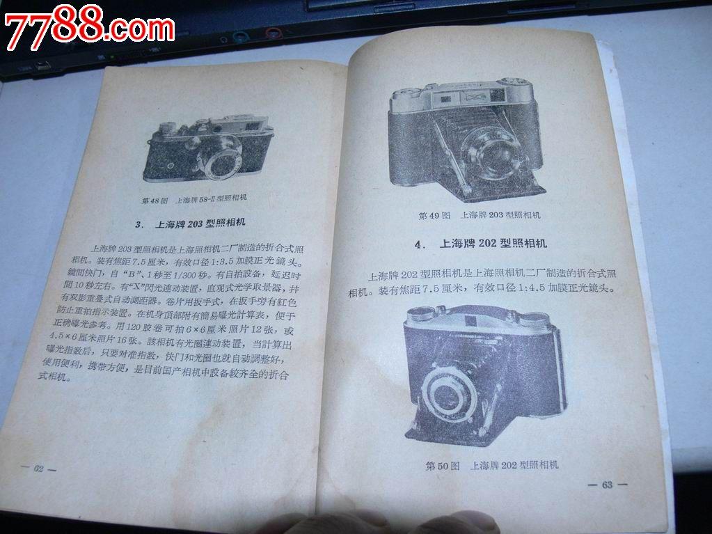 照相机的结构与性能【西安机械手表相机】