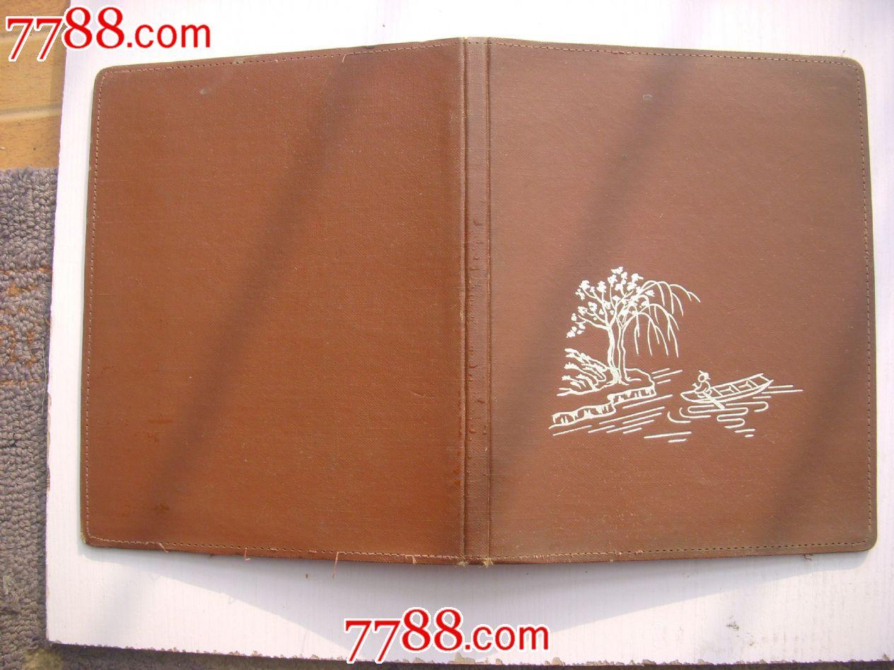 旧漆布烫银山水花纹笔记本套