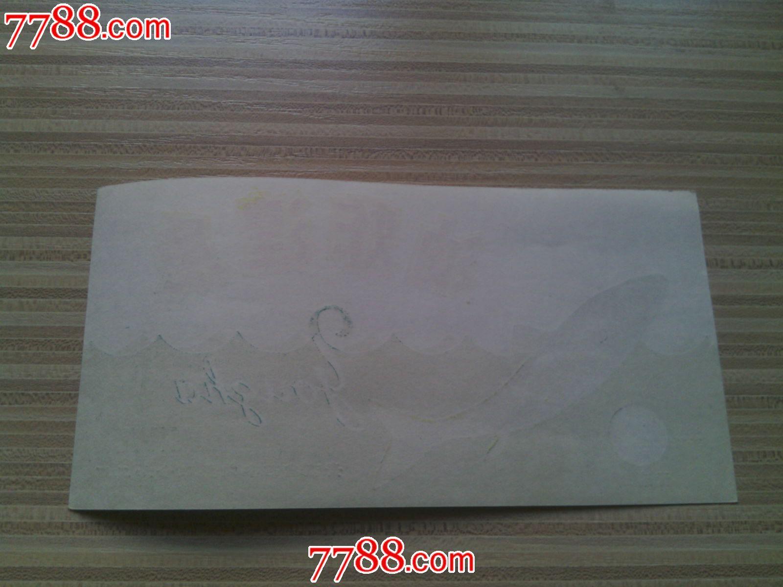 青海湖湟鱼现为国家?;び?价格:15元-se2196