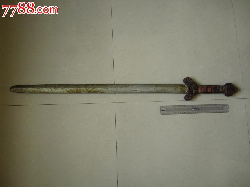 手工木剑方法图解