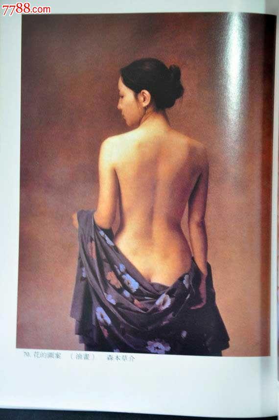 日本裸体写真第一页_日本人体绘画选