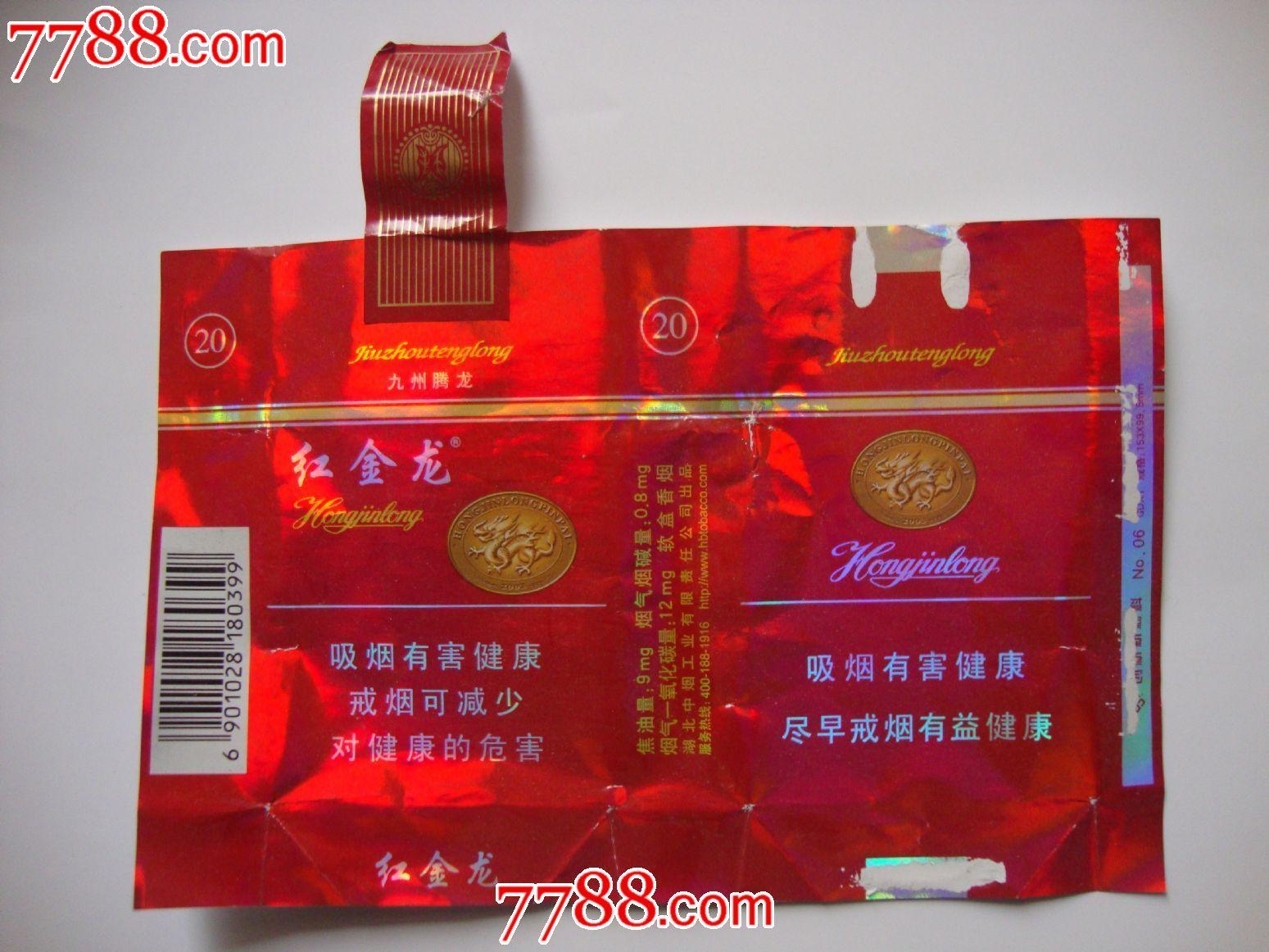 香烟 烟 1549_1162