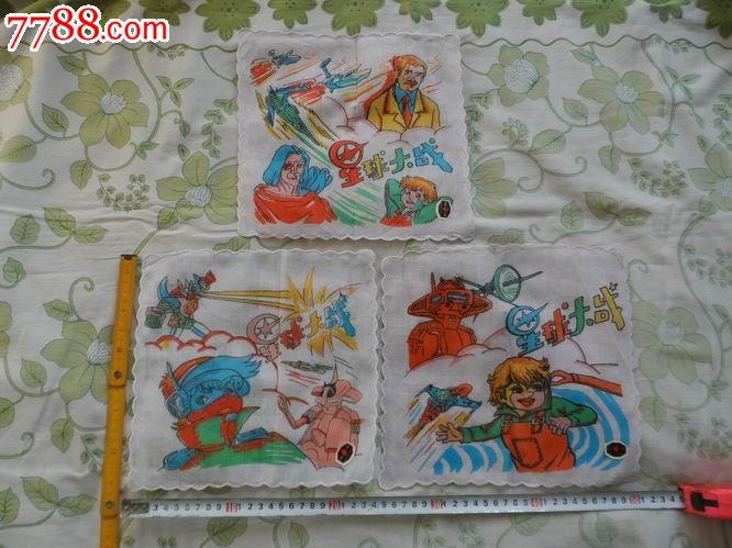 印染手绘手帕图案