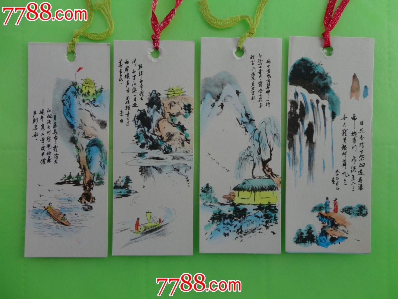 诗配画-se22005705-书签/藏书票-零售-7788收藏__收藏
