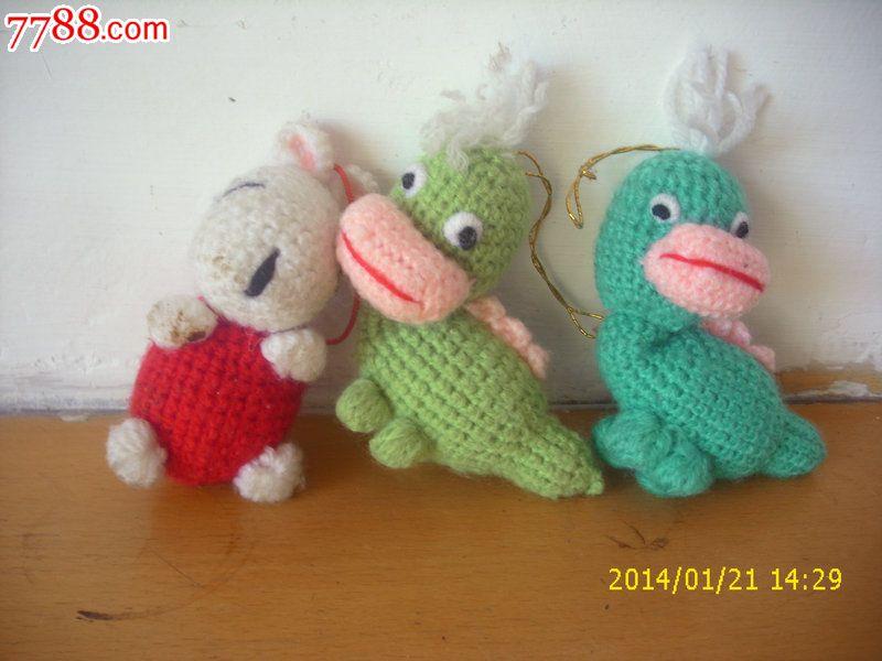 毛线织--小动物挂件---8件_价格30.