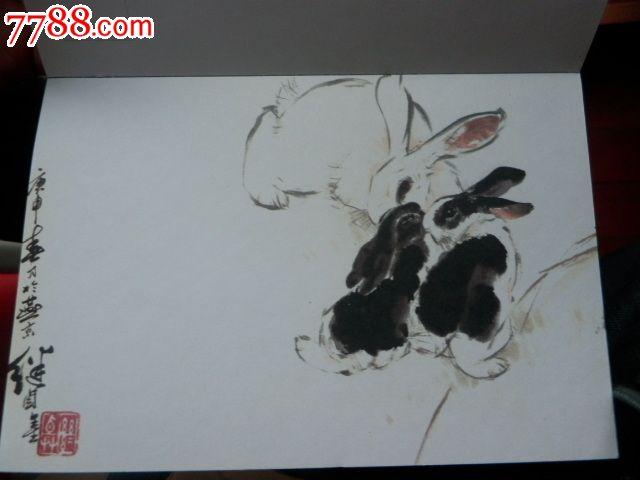 刘继卣绘画动物明信片24张(本片)