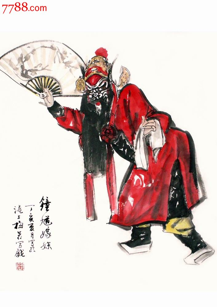 上海美术动漫人物集合