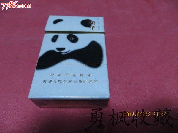 娇子烟盒正反面都是熊猫烟盒裂个口