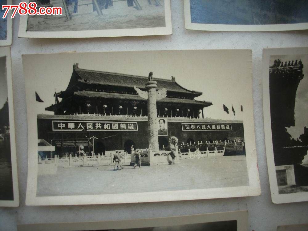 解放初期-老北京[名胜建筑古迹]照片26张!
