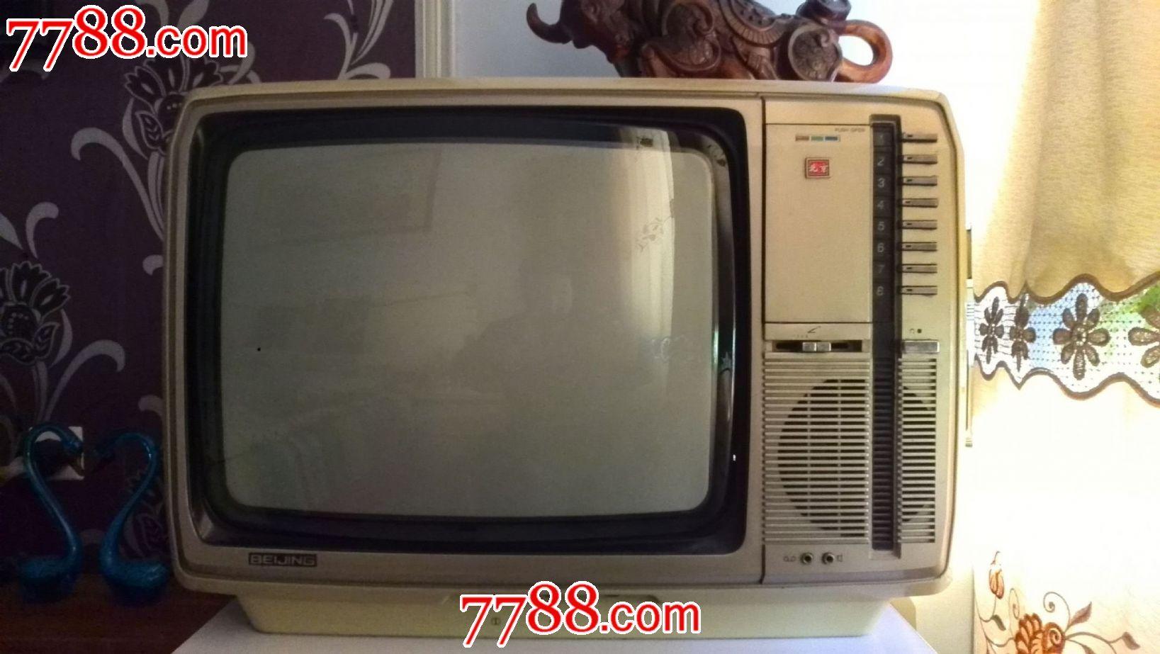 北京牌37cm彩色電視機