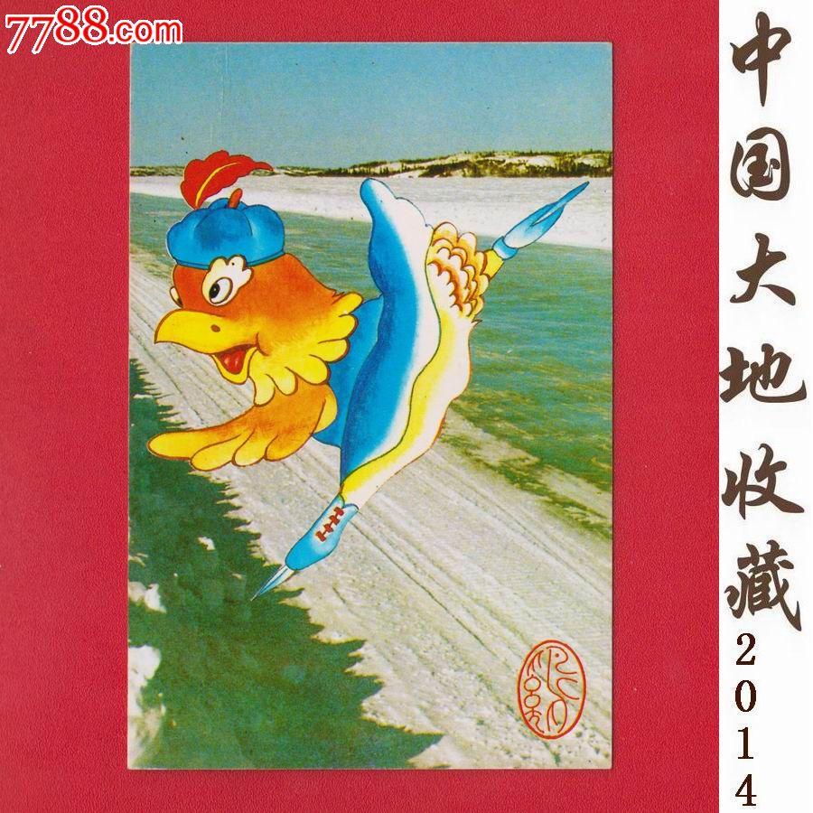 内蒙古美10《动物的旋律—鸡》邮政明信片-海拉尔.通辽.赤峰邮票公司