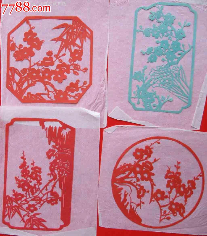 中国民间剪纸(花卉)