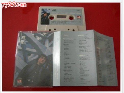 歌曲《中国》成龙简谱