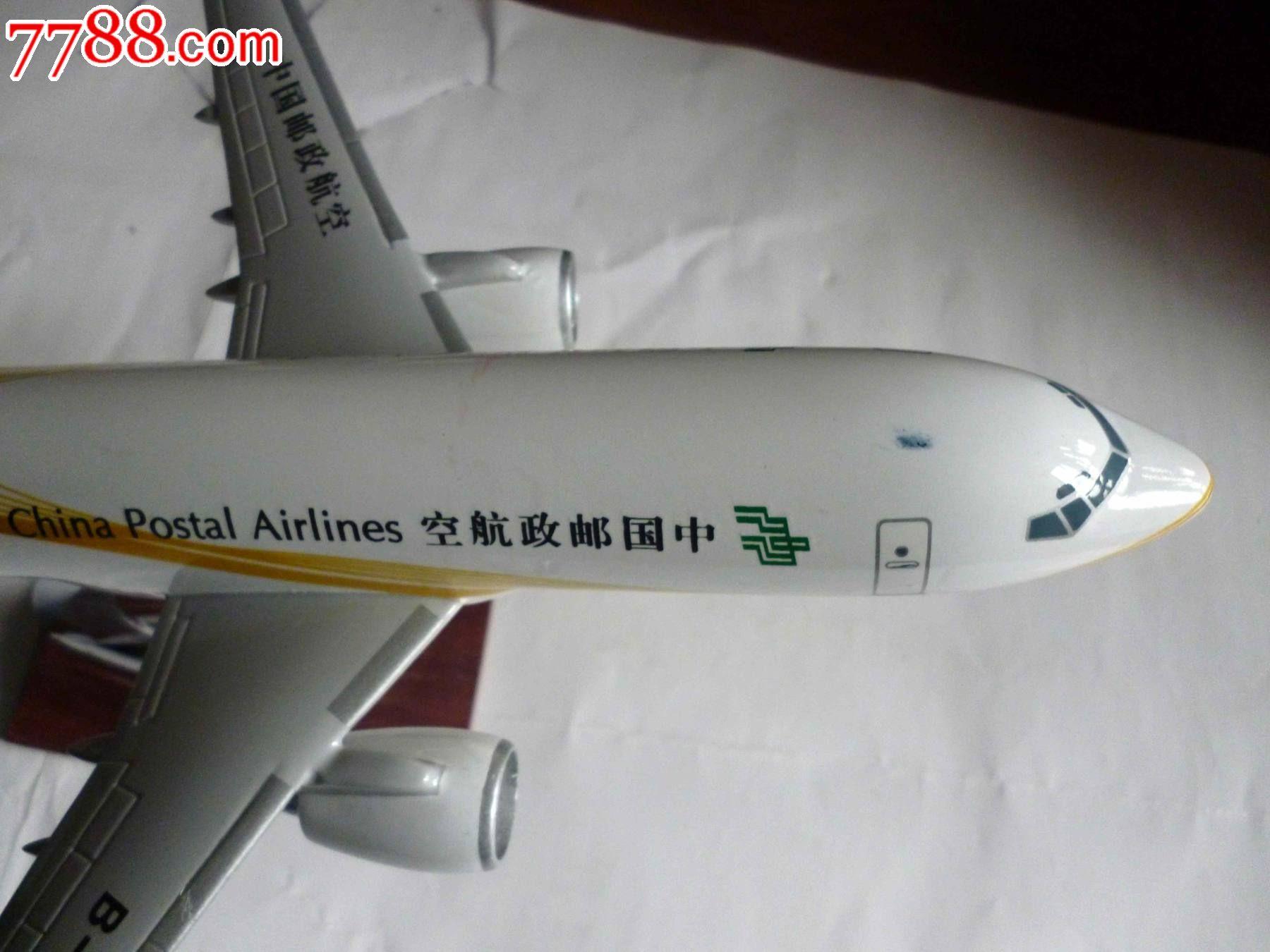 中国邮政航空飞机模型【追梦人生】_第2张_7788收藏__中国收藏热线