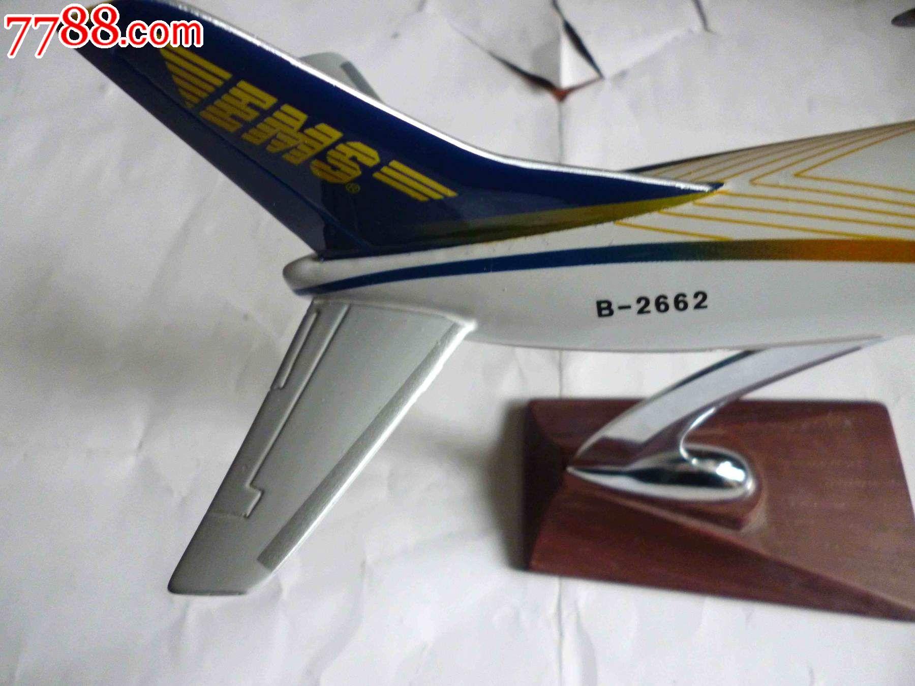 中国邮政航空飞机模型
