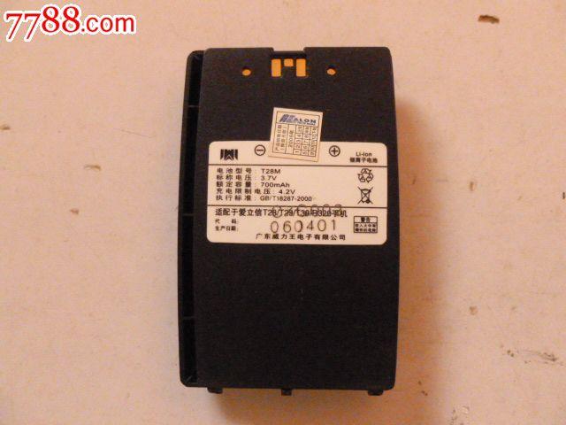 爱立信t28,t29,t39等手机电池
