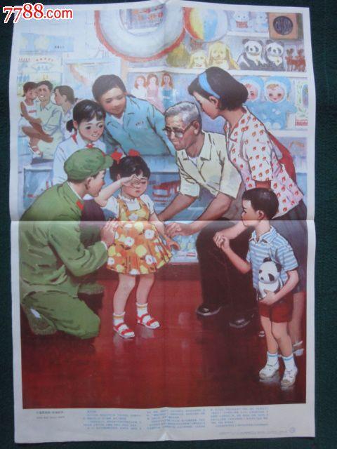 教学挂图:幼儿园看图讲述教育挂图·大班·第2辑(全套