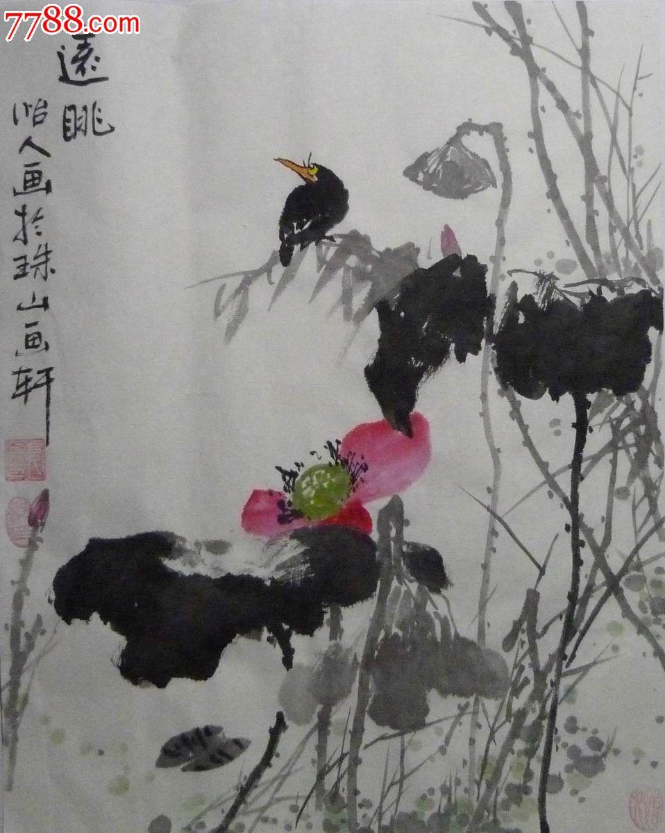 中国画写意荷花花鸟画 远眺