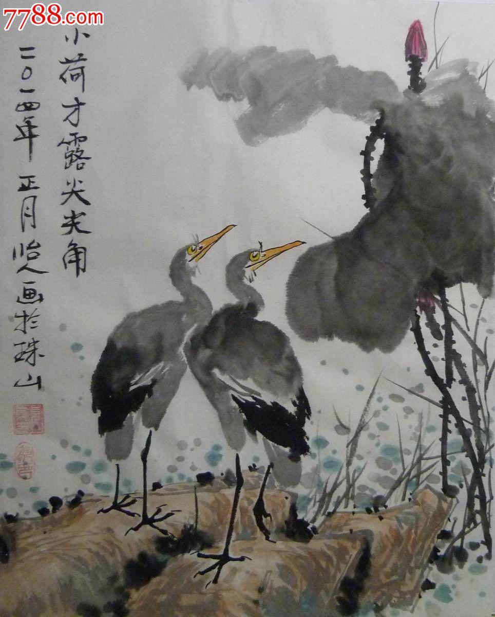 中国画写意荷花花鸟画 小荷才露尖尖角
