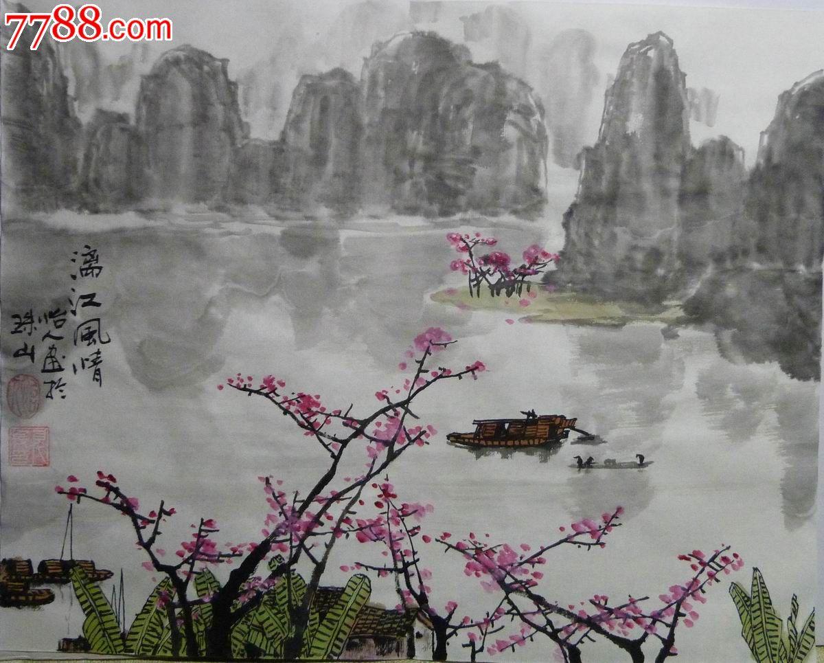 中国画写意山水画《漓江风情》,山水国画原作,其他,21