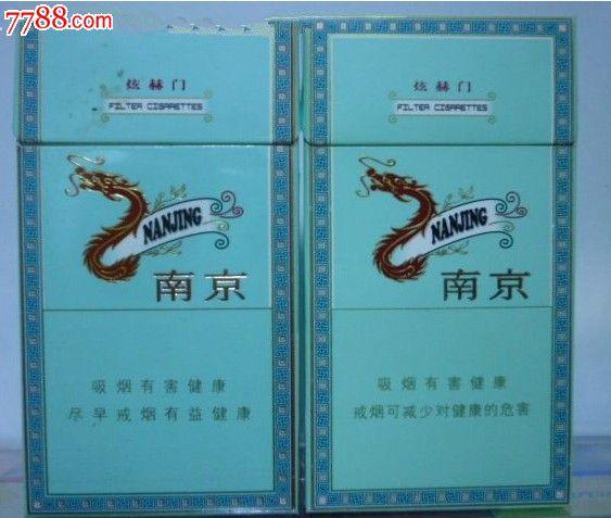 南京炫赫门佳品煊赫门牙齿烟卡收藏图片v佳品质的驴烟标时尚搞笑图片