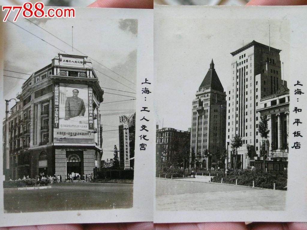 老照片收藏1403-50年代上海风景旧照一套20张原版清晰