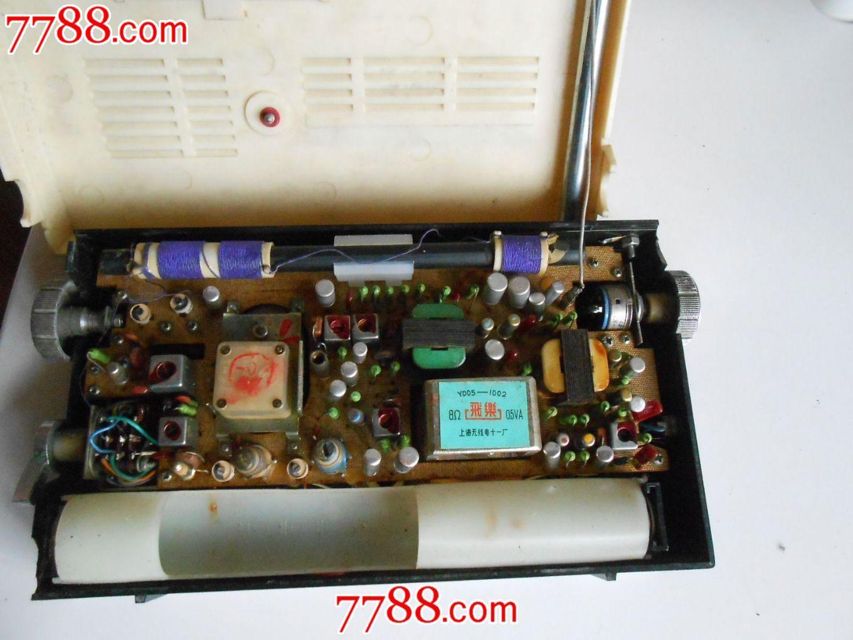 rw-22型收音机电路板图解